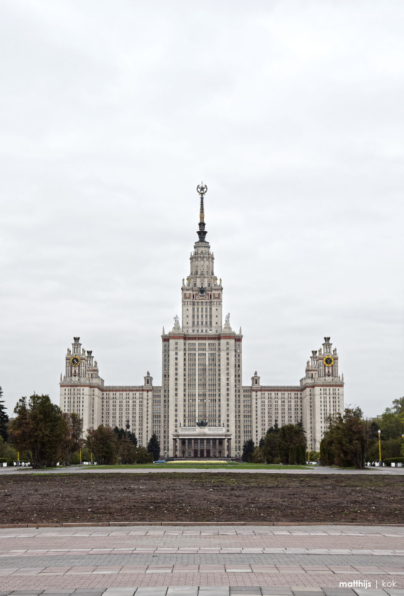 Moscow State University, Moscow | Photo by Matthijs Kok