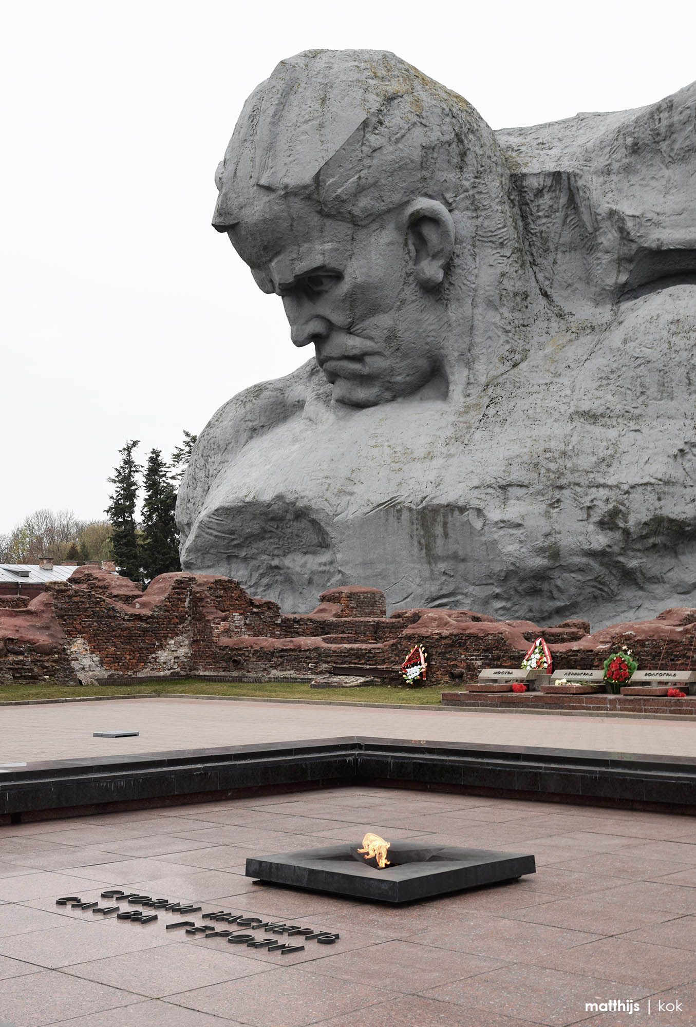 Courage Monument, Memorial Complex Brest Hero-Fortress, Belarus | Photo by Matthijs Kok