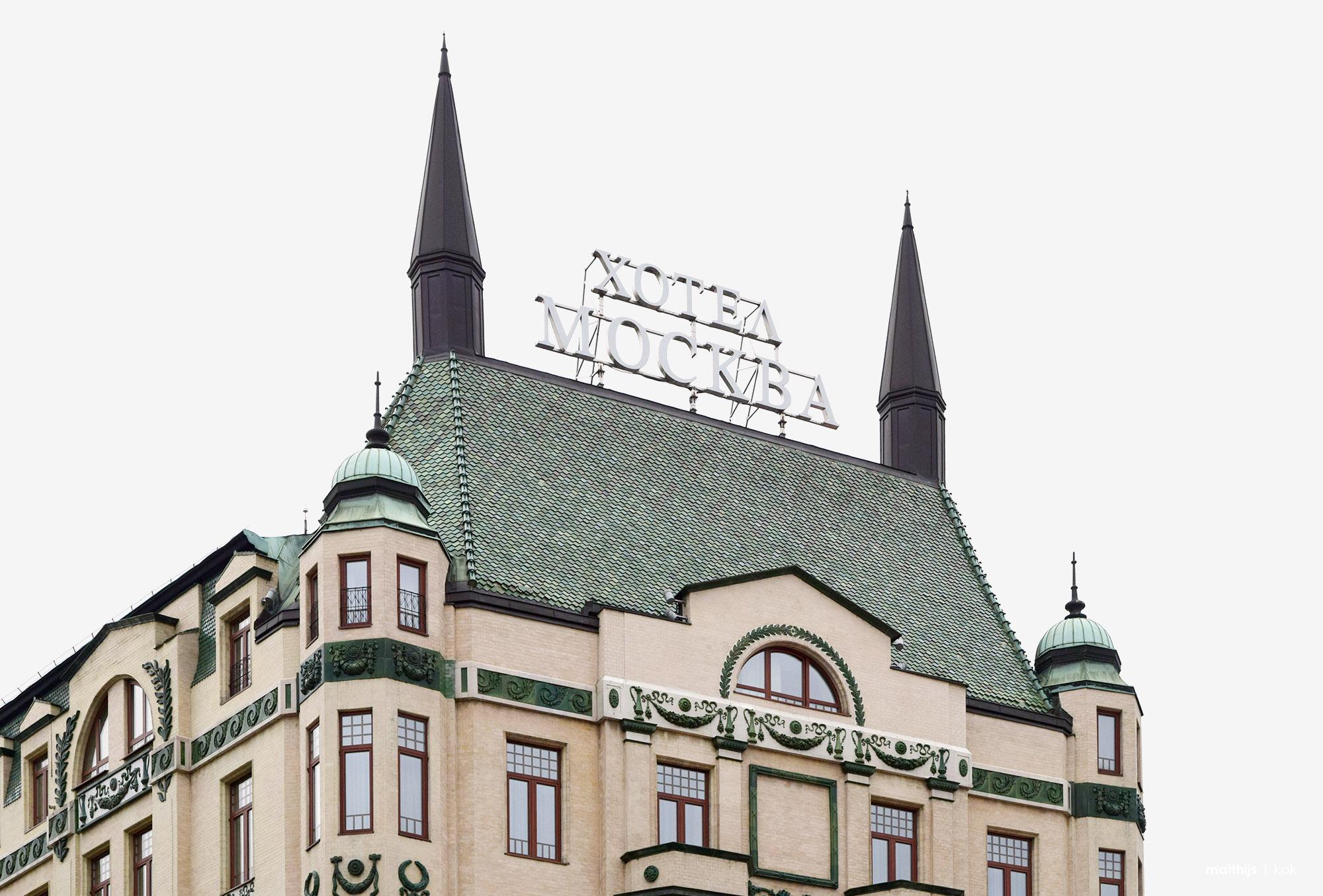 Hotel Moskva, Belgrade, Serbia   Photo by Matthijs Kok
