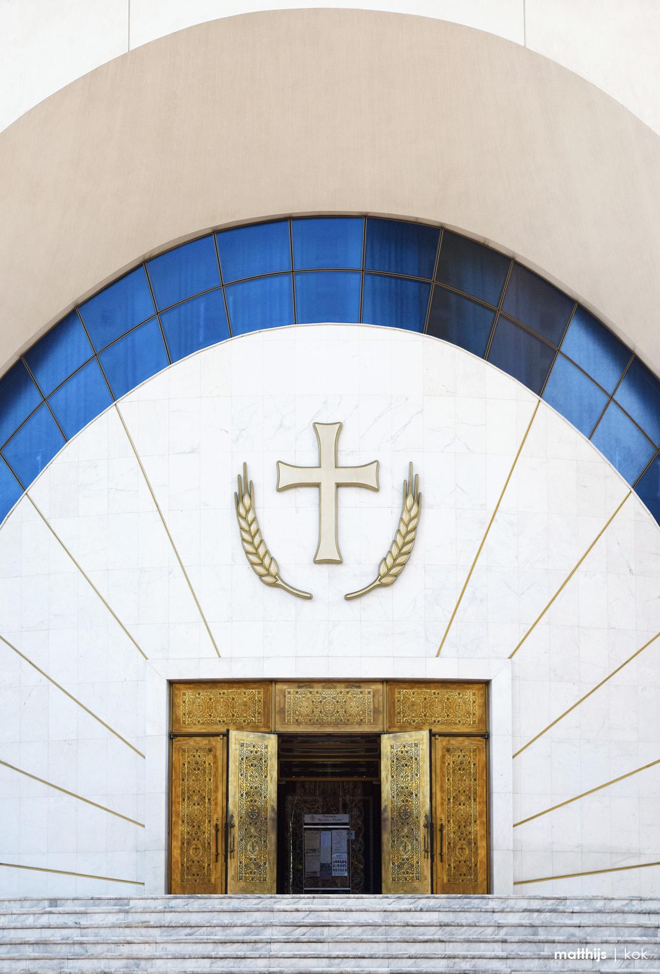 Resurrection Cathedral, Tirana, Albania | Photo by Matthijs Kok