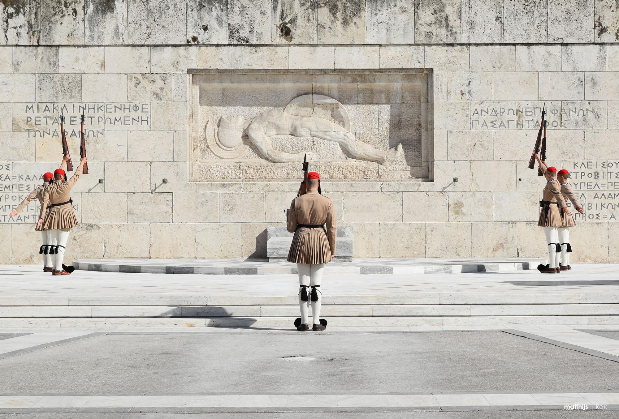 Syntagma Square, Athens, Greece | Photo by Matthijs Kok